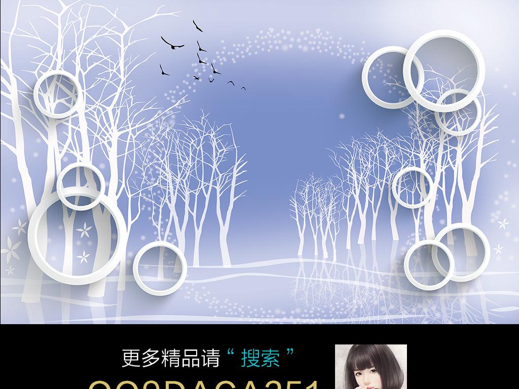 3d圆圈手绘树