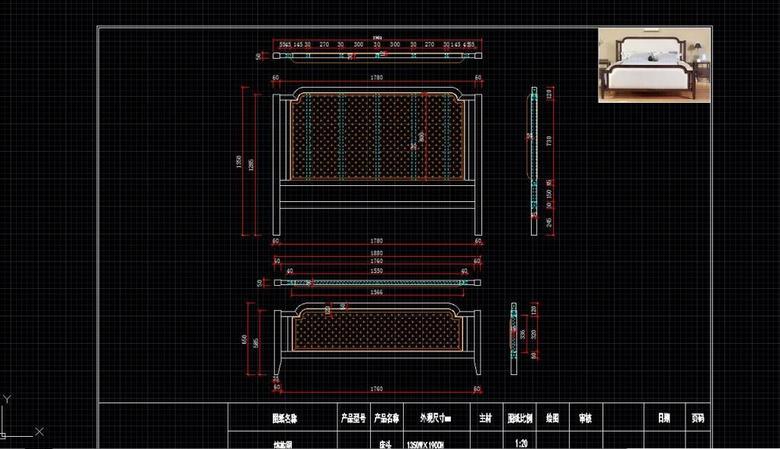 江南春卧房实木家具CAD三视图