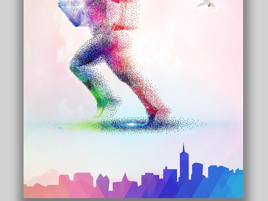 大学学生会社团招新海报模板