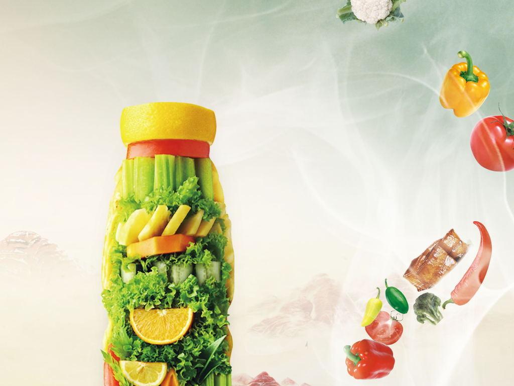 营养膳食宝塔平衡膳食合理膳食营养膳食膳食塔膳食养生健康膳食膳食