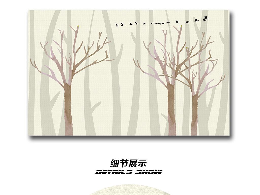 大树树剪影手绘背景墙现代简约时尚唯美浪漫意境素雅森系风景墙纸壁画