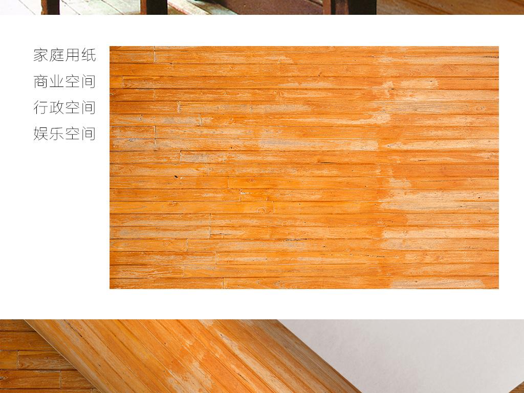 背景木纹名片木纹纸木纹素材红木纹木纹底木纹纸素材