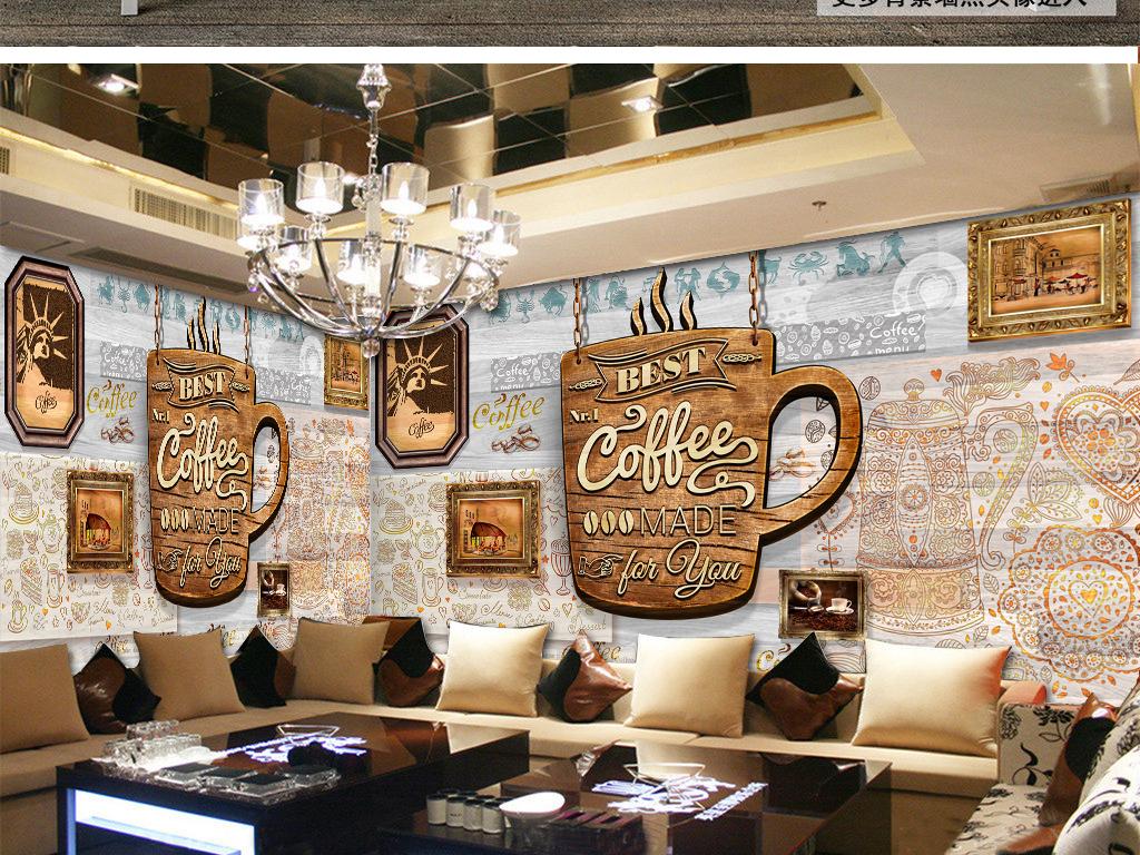 复古咖啡厅高清手绘3d背景墙