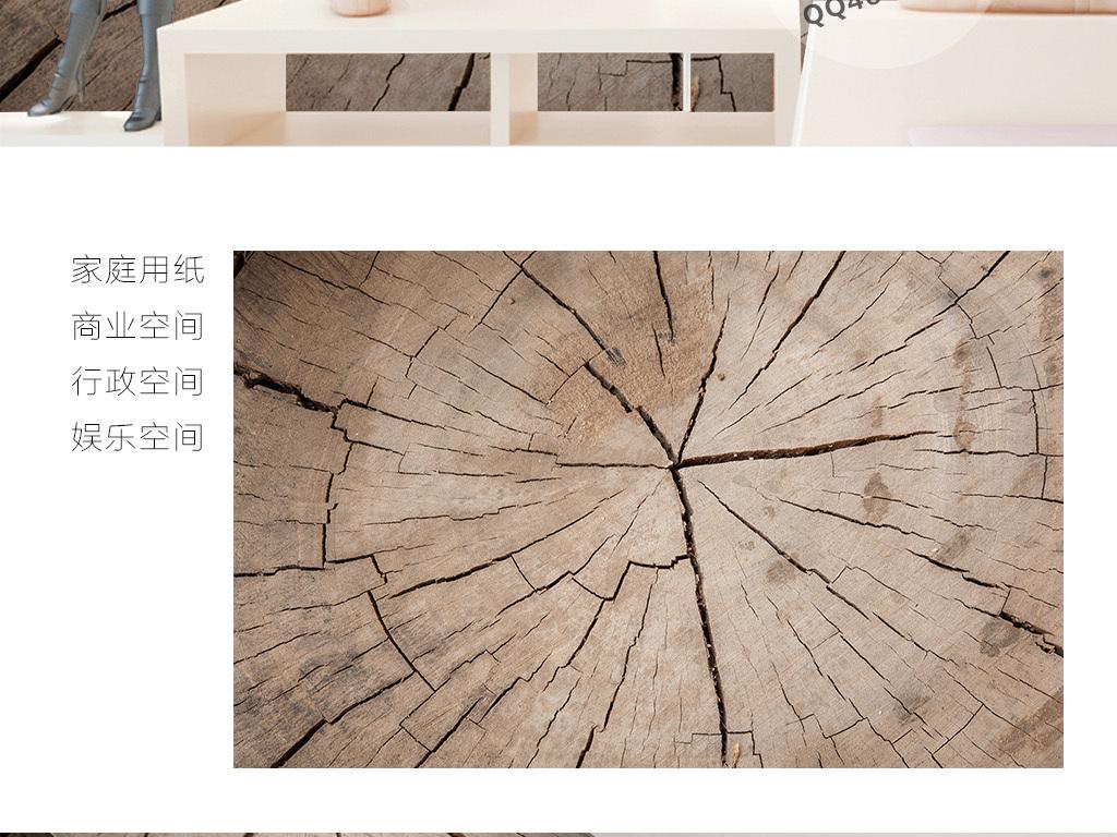 圆木裂纹纹理墙纸