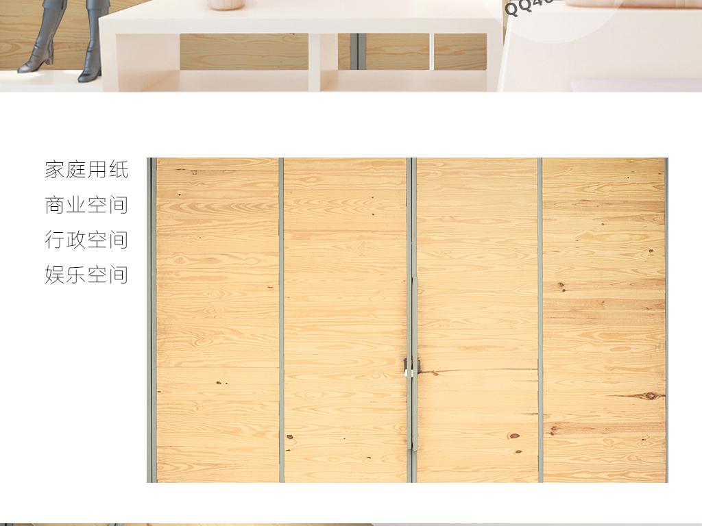 金属边框木纹墙纸