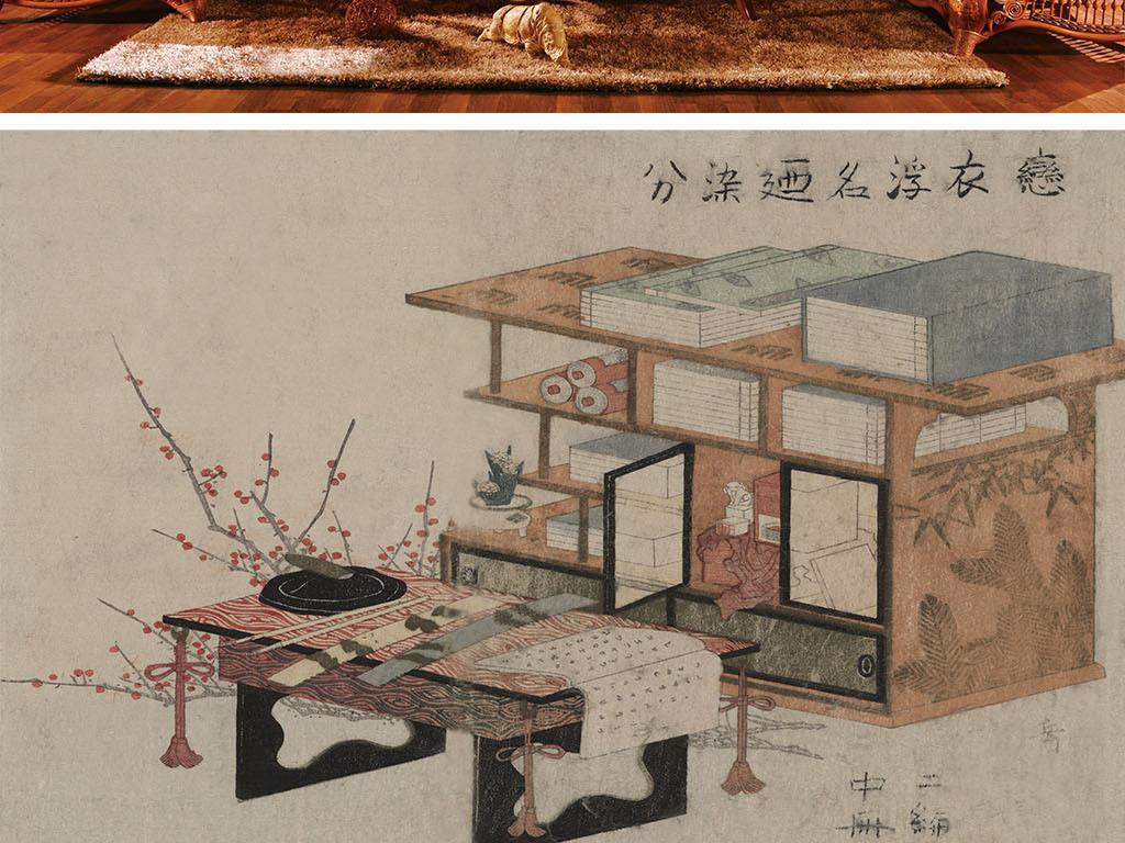 古代书房高清手绘