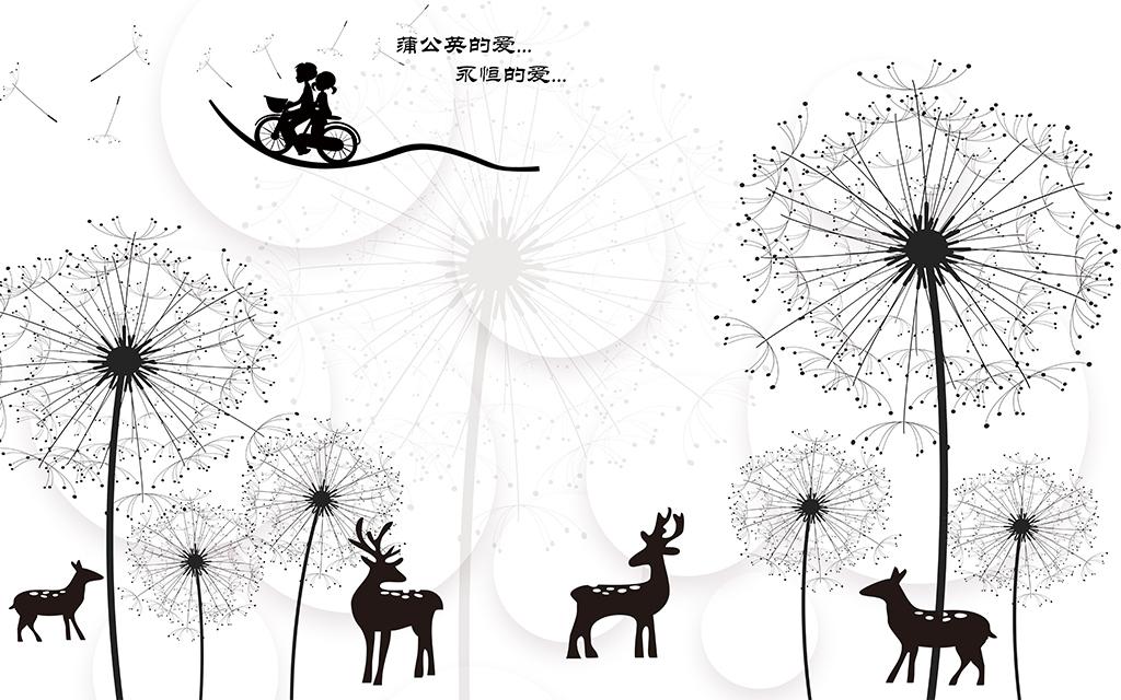 梅花鹿3d圆圈单车小孩儿童卡通蒲公英动物装饰画黑白电视墙欧式简约