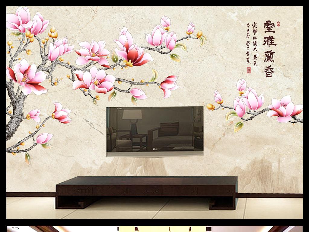 玉兰花客厅装饰(图片编号:15511355)_中式电视背景墙