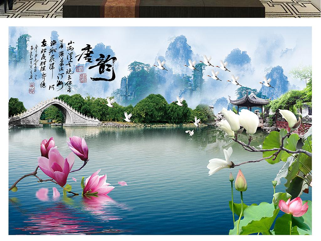 唐韵西湖风景背景墙