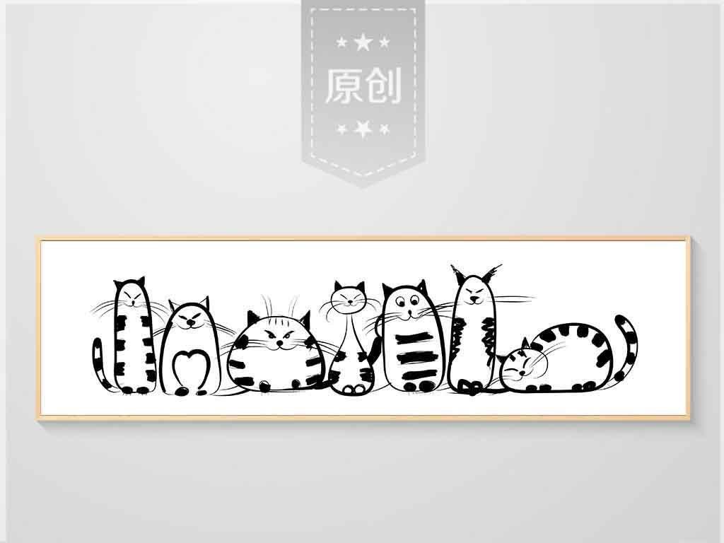 北欧无框画手绘猫插画(图片编号:15512724)_动物图案