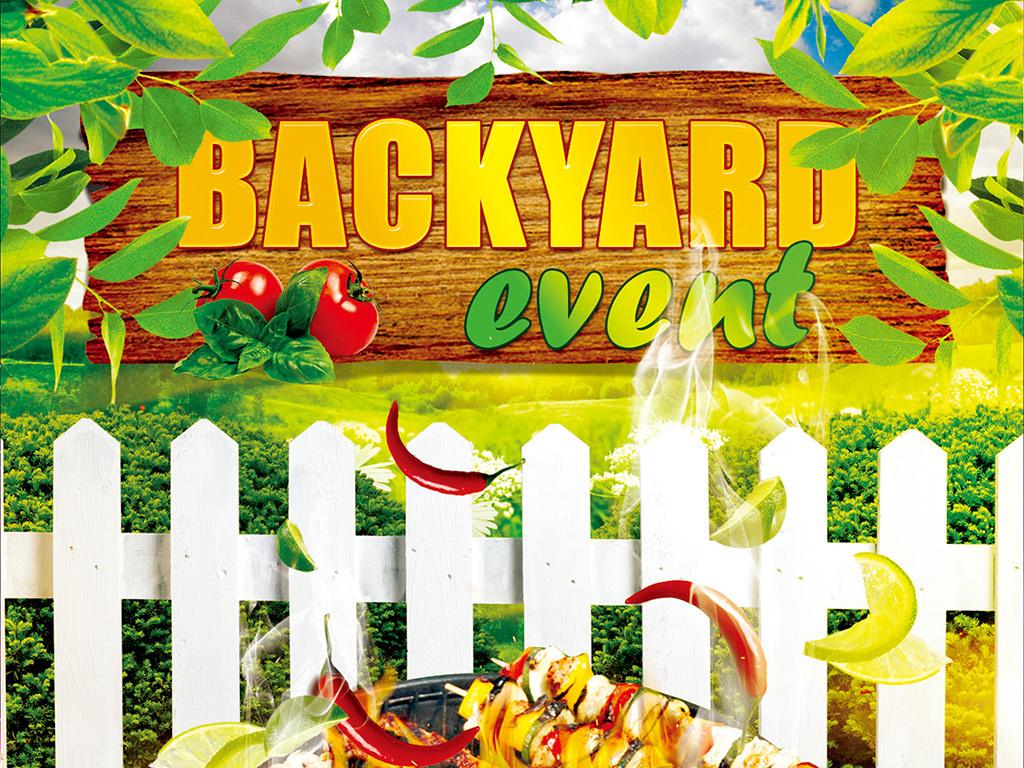 户外郊游野餐烧烤聚会活动宣传海报模板图片