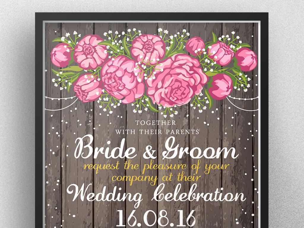 手绘复古唯美花卉浪漫婚礼宣传海报矢量背景