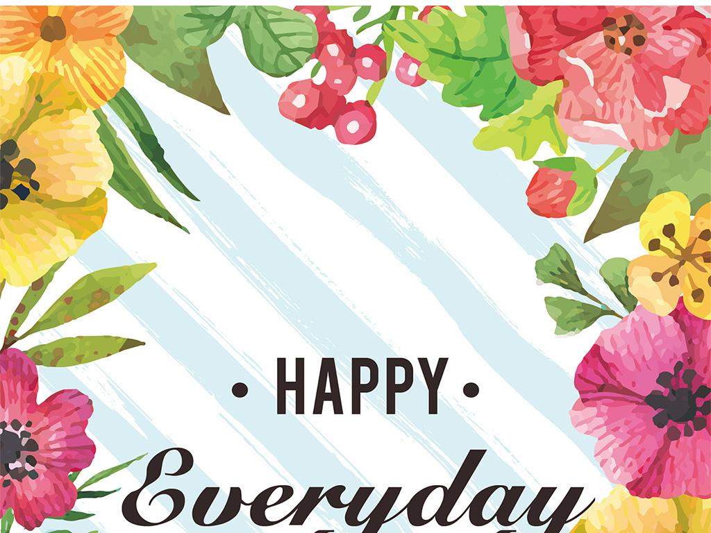 手绘水彩花卉花朵矢量创意节日婚礼宣传海报