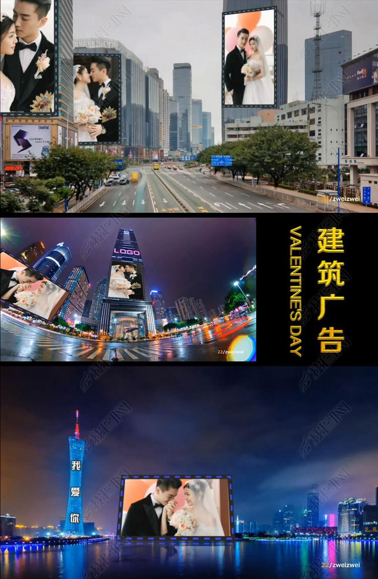 大气建筑广告相册展示ae模板