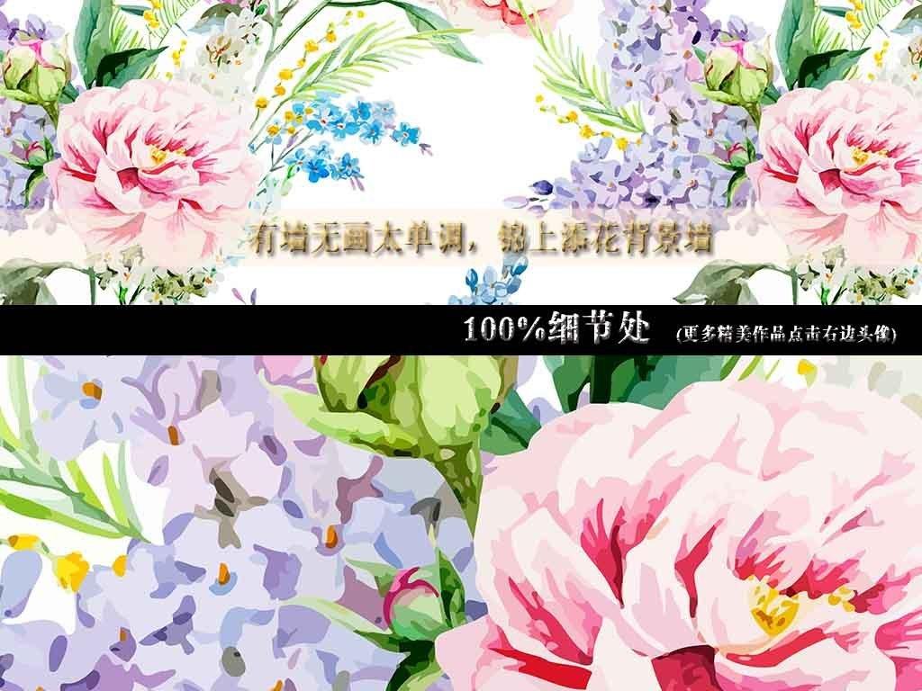 笔画绘画春季绿色手绘植物花朵手绘画花藤花纹手绘画插画高清图片手绘