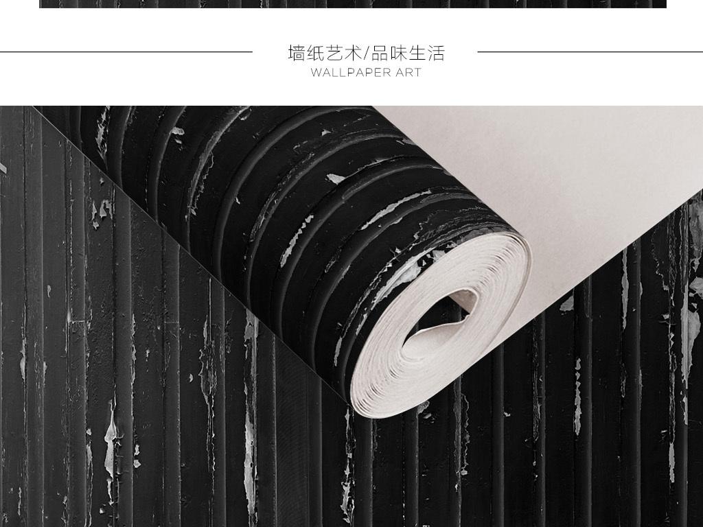 黑色做旧木板墙纸(图片编号:15518003)_其他_我图网
