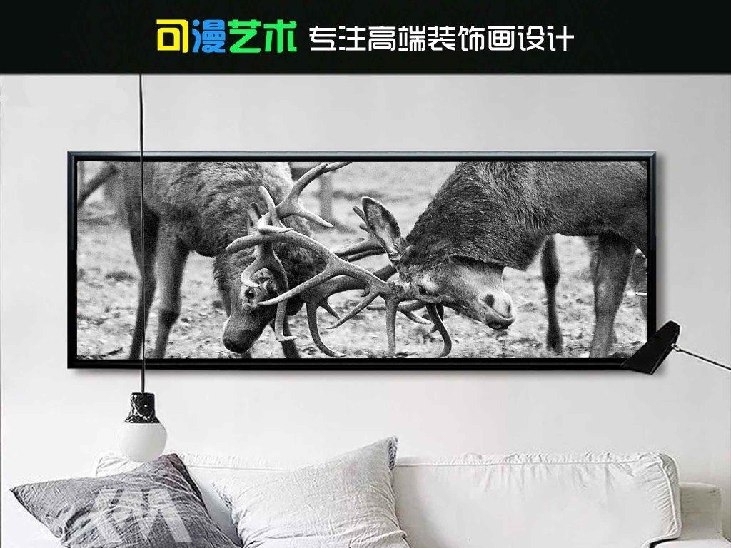 黑白画鹿麋鹿驯鹿鹿角森林简约书房客厅酒店床头背景画床头画艺术画