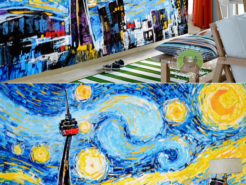 梵高油画城市星空夜星背景墙