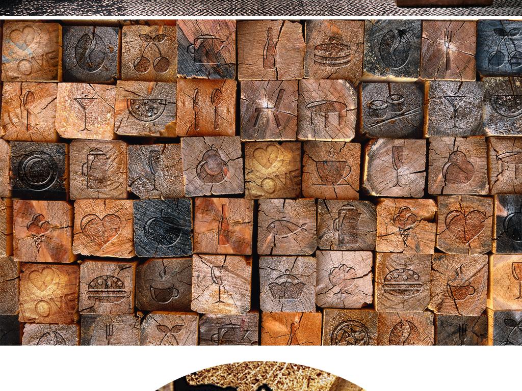 复古怀旧3d木块纹理墙纸壁纸