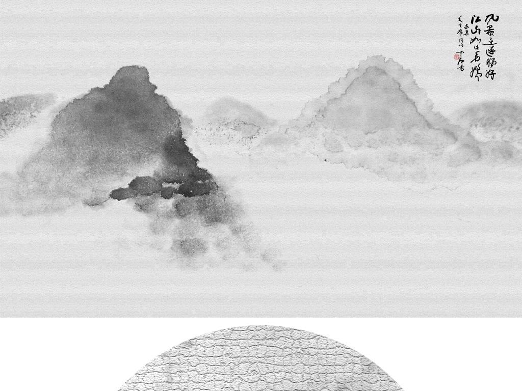 新中式意境水墨山水画电视背景墙壁纸图片