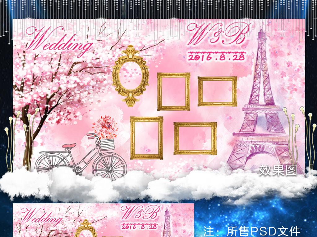 a26埃菲尔铁塔樱花照片墙婚礼舞台背景