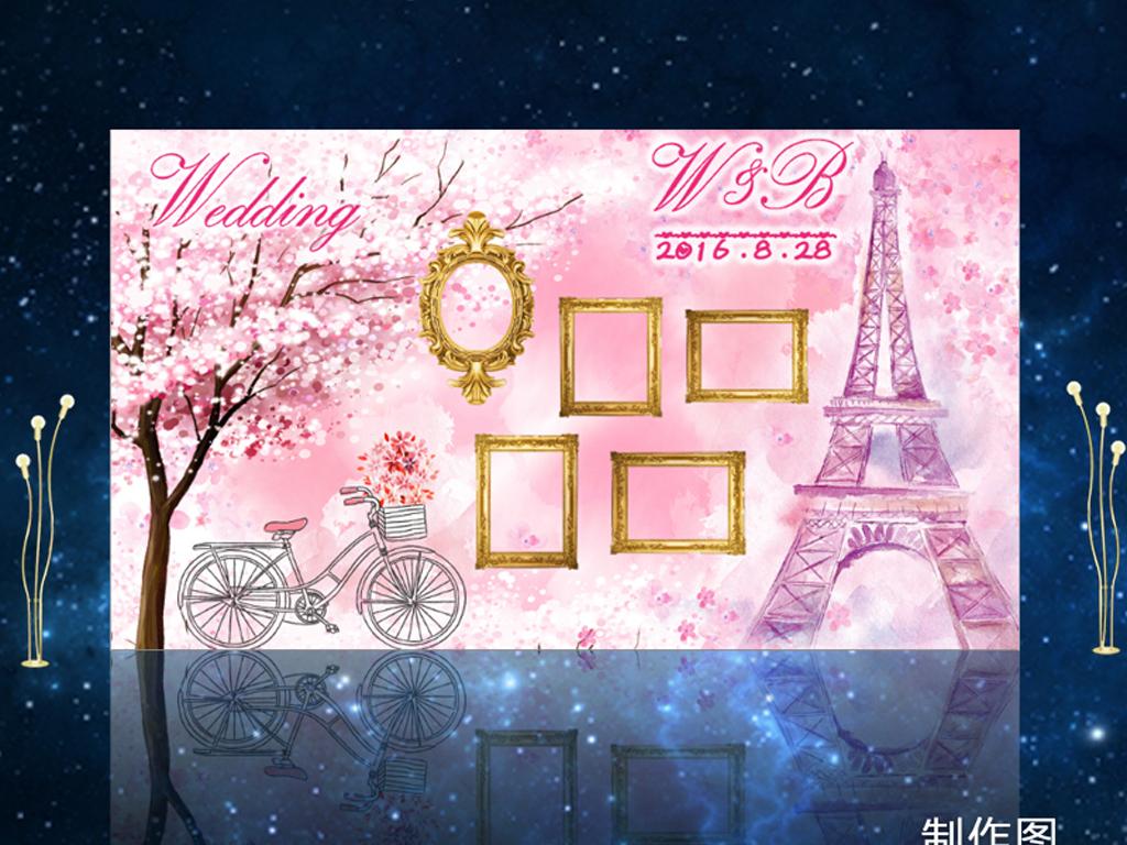 铁塔欧式相框照片墙主题婚礼背景签到区迎宾区合影区留影区舞台背景