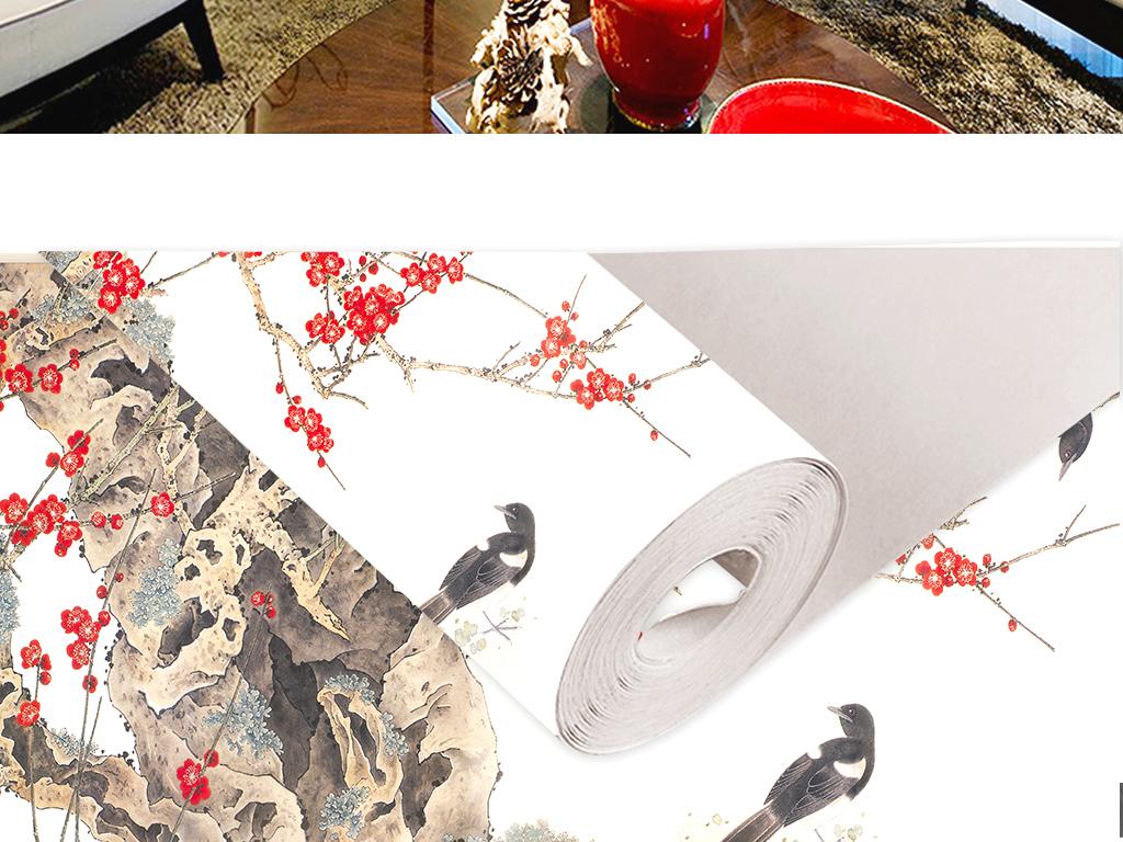 新中式手绘花鸟素雅梅花喜鹊室内壁纸墙纸图片