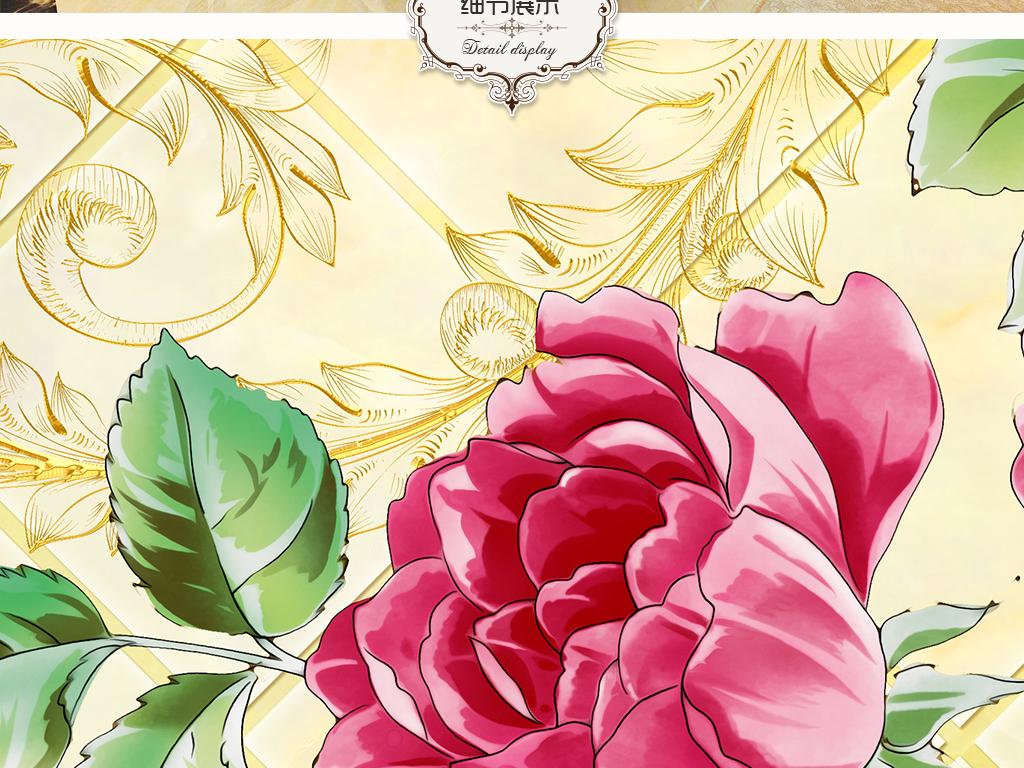 手绘玫瑰花欧式大理石背景墙