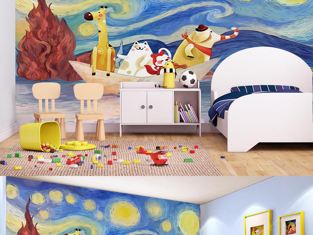 手绘卡通星空动物儿童房主题背景墙图片