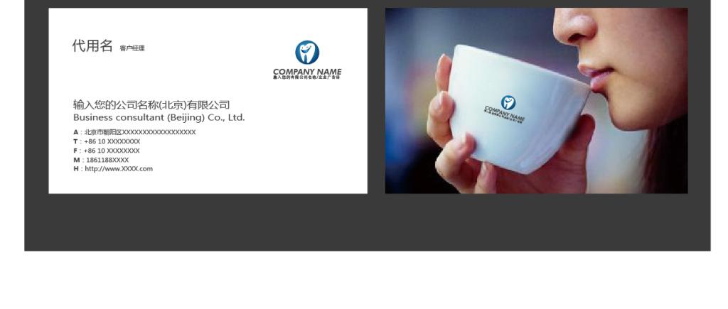 牙科诊所logo标志设计