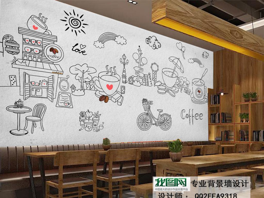 手绘奶茶店咖啡厅蛋糕店休闲吧背景装饰墙