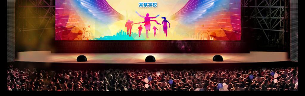 平面|广告设计 舞台背景 学校舞台背景 > 开学典礼展板背景模板设计