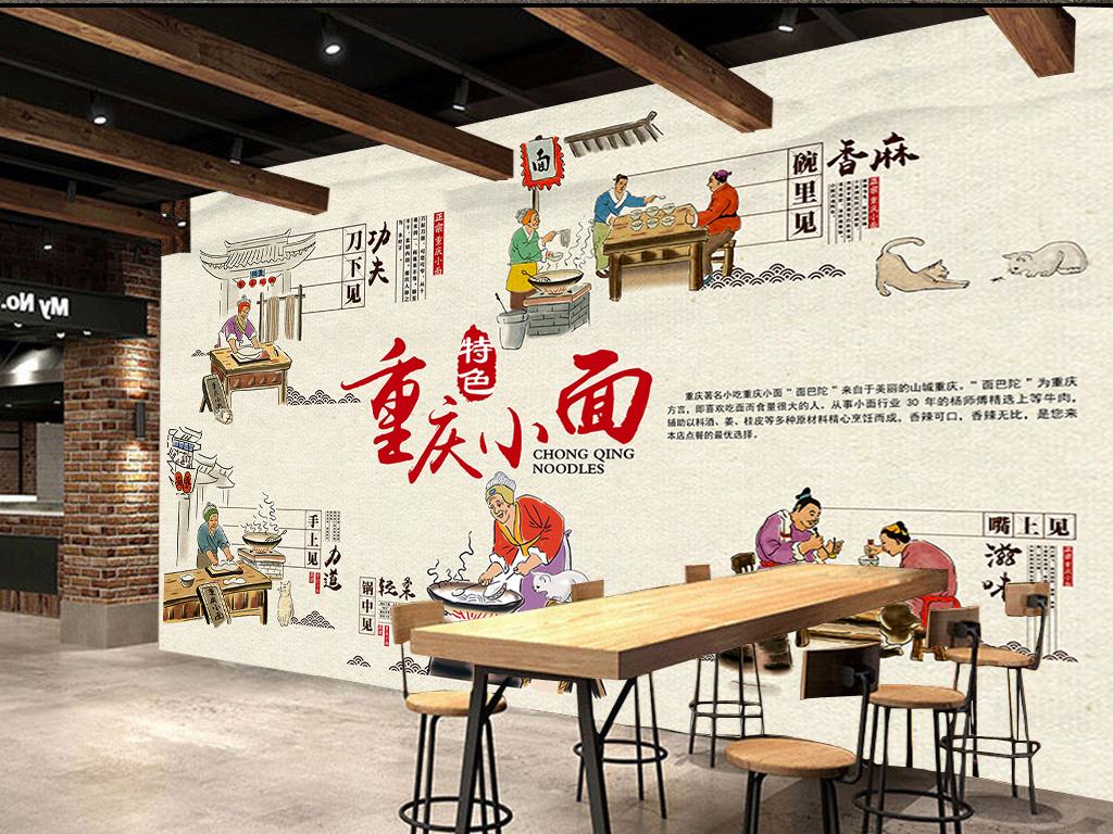 背景墙|装饰画 电视背景墙 手绘电视背景墙 > 美食背景墙面馆背景墙
