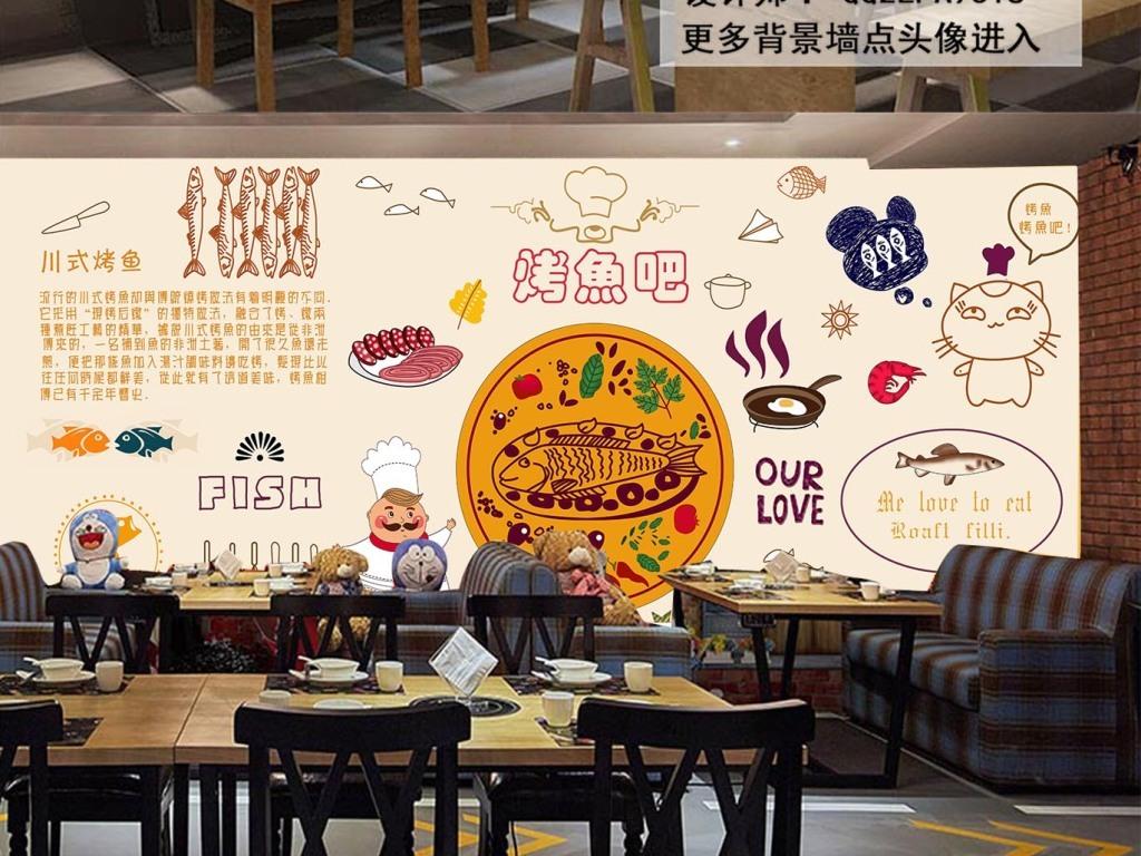 手绘卡通烤鱼餐厅背景墙(图片编号:15520733)_酒店|业