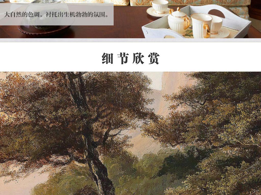 林风景油画                                  世界名画世界油画著名