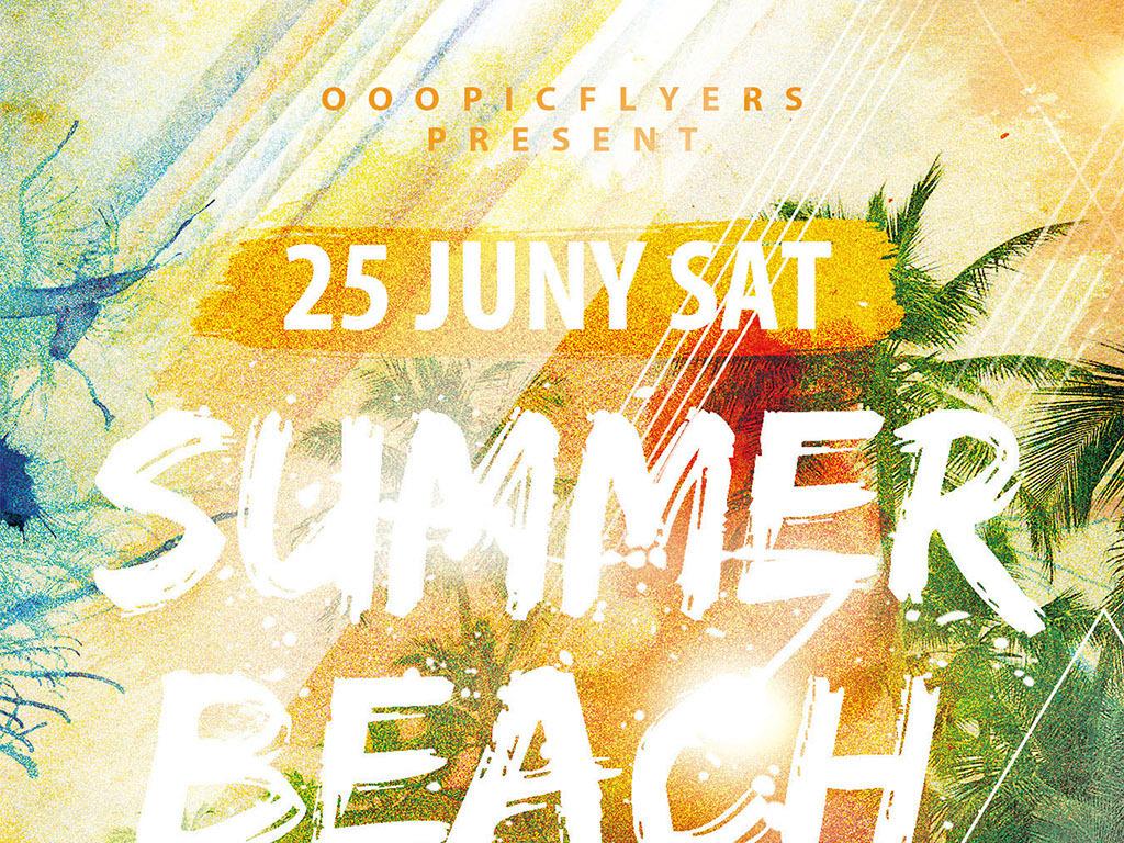炫彩手绘水彩墨迹夏日海滩旅游创意宣传海报