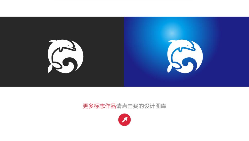 海豚娱乐海洋网站标志设计logo设计