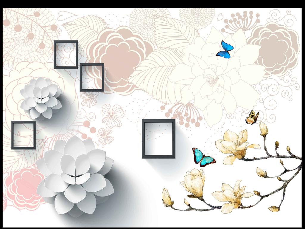 手绘3d白花玉兰蝴蝶背景墙