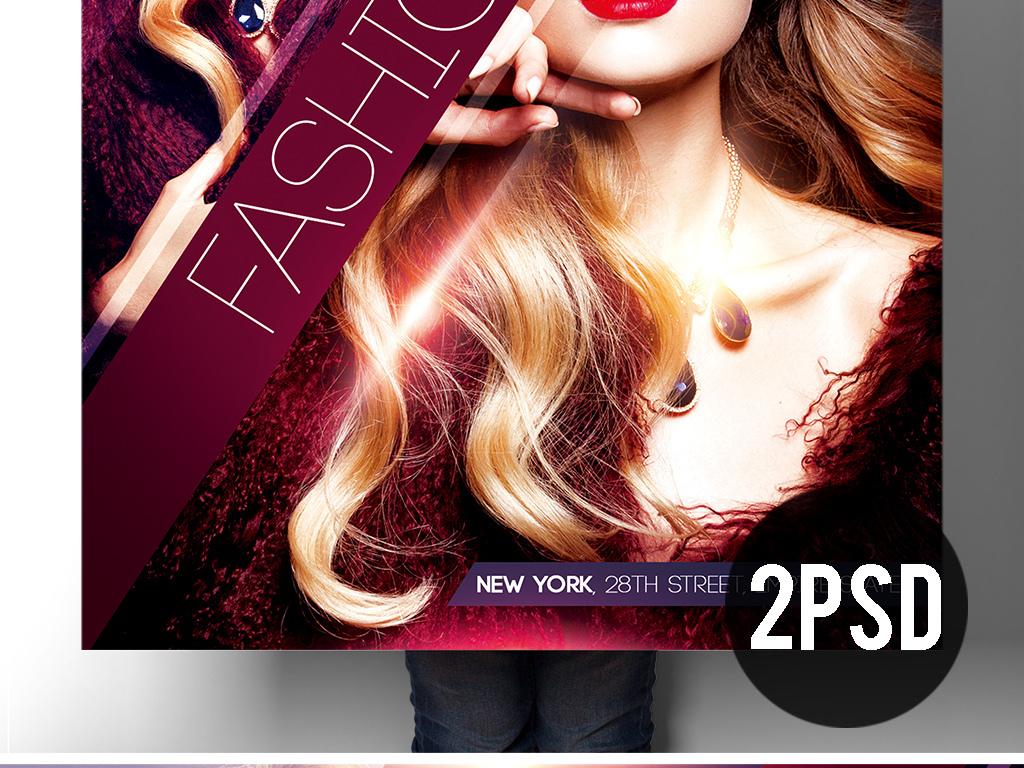 简约时尚欧美摄影杂志风格宣传海报模板