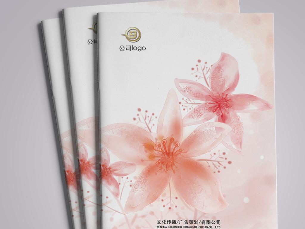 手绘精美粉红花朵画册封面