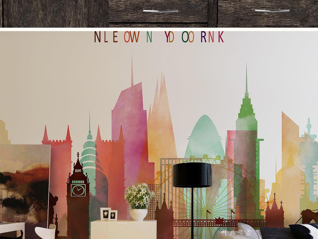 彩色艺术都市水彩城市标建手绘墙纸背景墙