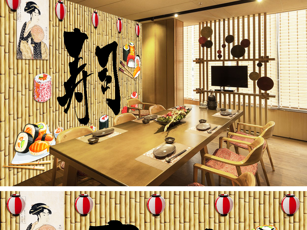 日式寿司店背景墙