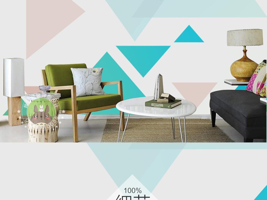 电视背景墙 现代简约电视背景墙 > 北欧简约几何方块沙发背景墙  版权图片