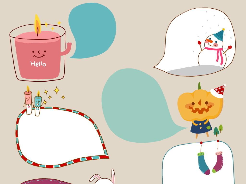 卡通可爱趣味创意设计手绘画会话对话框
