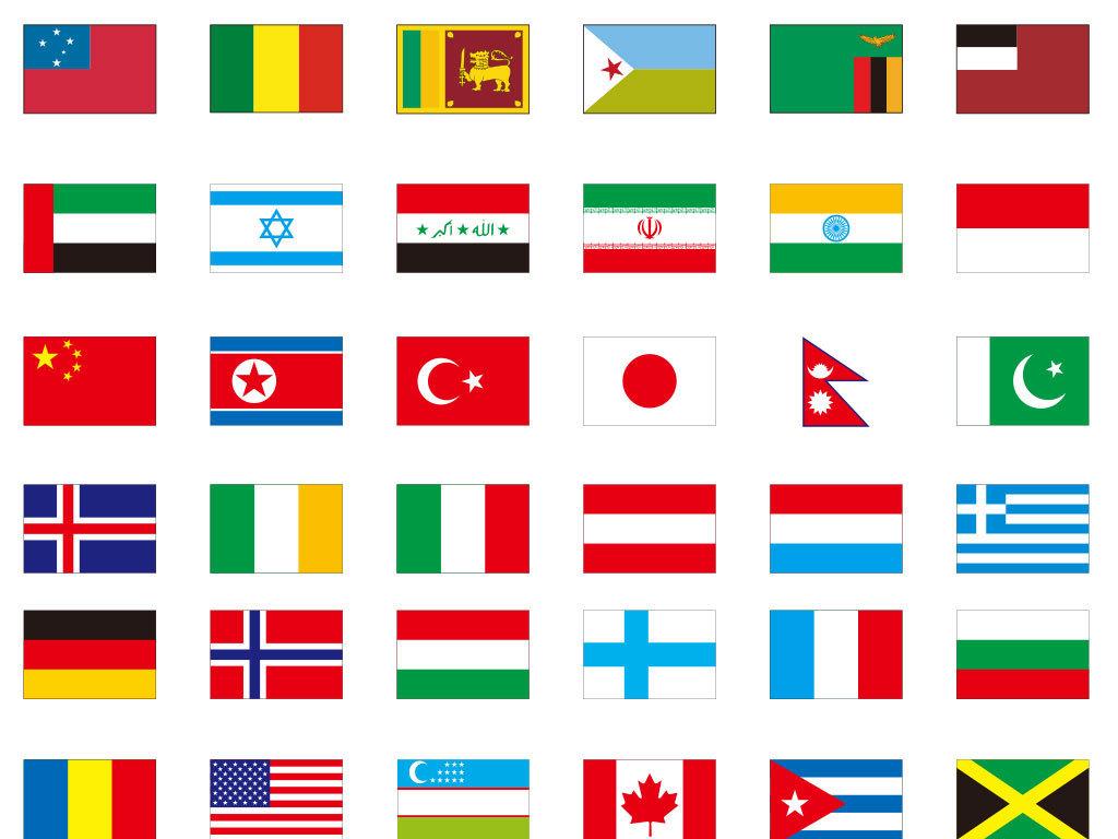 2018世界杯欧洲杯32强国家国旗素材图片 ai模板下载 0.66MB 其他大全