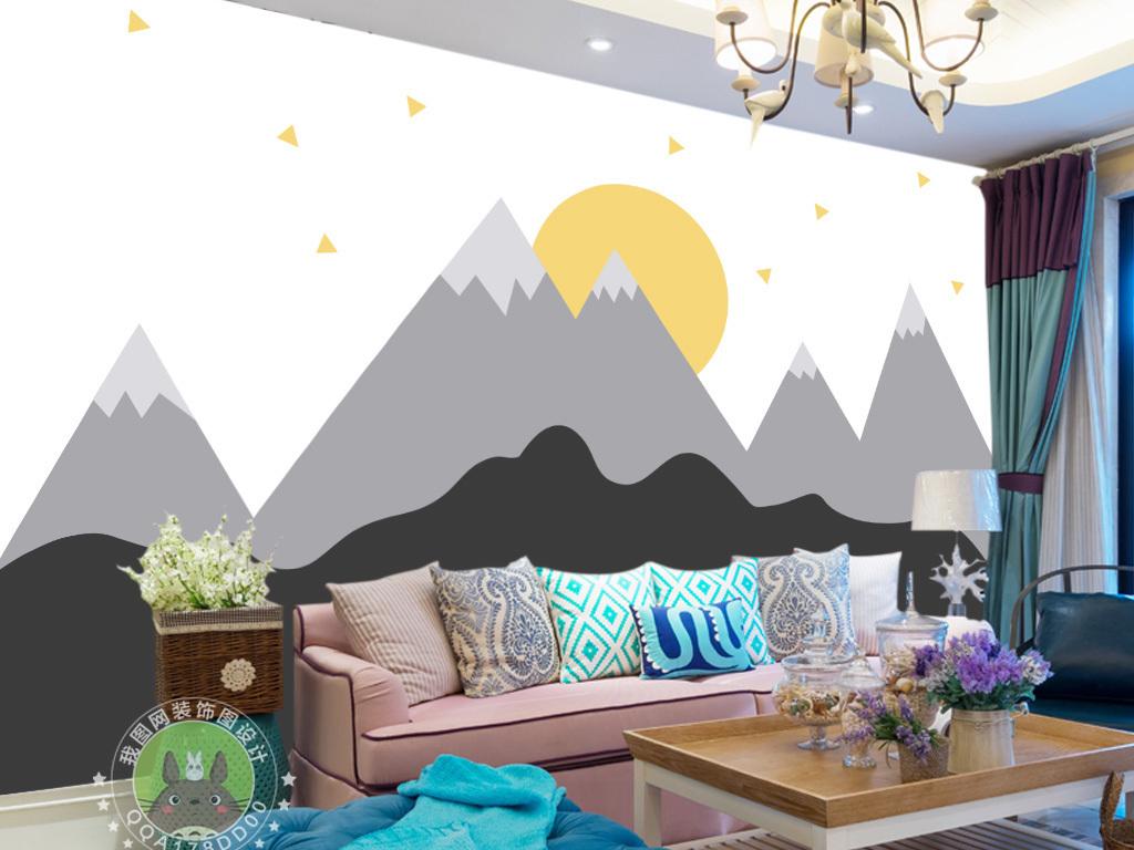 北欧风格几何山峰电视背景墙(图片编号:15526900)_墙