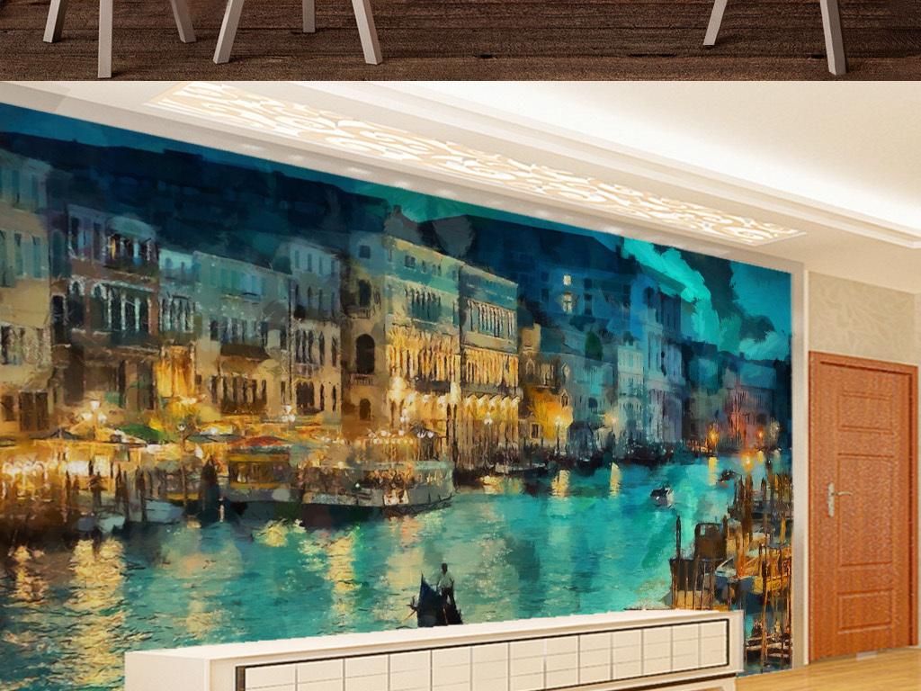 欧式写实油画威尼斯夜景电视背景墙