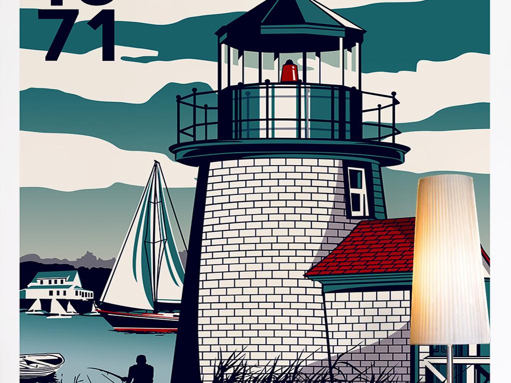 手绘灯塔房子钓鱼帆船海水大气风景玄关