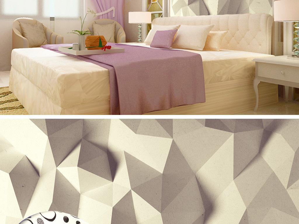 欧式简约3d创意几何图案电视沙发背景墙图片