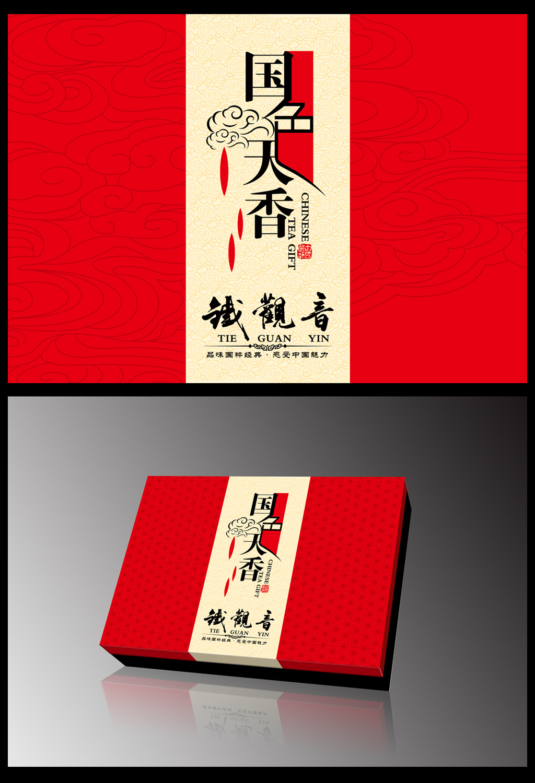 原创设计铁观音茶叶包装图片